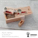 Hongdao a personnalisé le _E en bois de prix de gros de caisse d'emballage de lecteur flash USB de petite case de logo