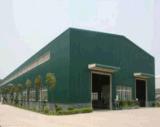 使用された多階の構築デザイン鉄骨構造の倉庫