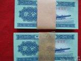 Billet de banque, papier de monnaie en vente directe