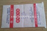 sacchetto della valvola della carta kraft Del diossido di titanio 25kgs