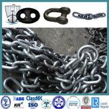 Catena d'ancoraggio d'acciaio saldata di collegamento di Studless