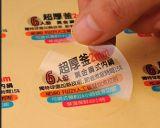 Impressão lustrosa da etiqueta da folha de prata