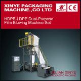 Máquina fundida LDPE da extrusora da película do HDPE de Xinye