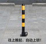 Semi автоматический тип барьер столба стоянкы автомобилей
