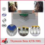 [2مغ] قنّينة هضميد [تب] 500 /Thymosin [بتا] 4/[ثموسن] [بت-4]/[تب4] هضميد