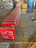 مربّعة خارجيّة شارع موقعة جدار جبل عرض [لد] فراغ بلاستيكيّة طباعة [ليغت بوإكس] لوحة