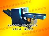Hochgeschwindigkeitsfaser-Ausschnitt-Maschinen-Lappen-Schnittmeister/Faser-Scherblock/überschüssige Texile Ausschnitt-Maschine