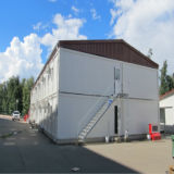 يصنع بناية تضمينيّة لأنّ تطبيق سكنيّة