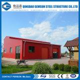 Nuevo diseño de la casa estándar de la estructura de acero de 2016
