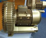 Ventilador lateral da canaleta para o carregador do vácuo