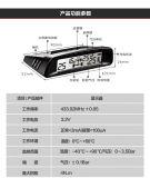Het draadloze LCD ControleSysteem Externe TPMS van de Druk van de Band van de ZonneMacht
