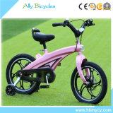 훈련을%s 가진 아이 자전거 아이들 자전거는 균형 자전거 장난감 차를 선회한다