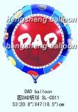 Воздушный шар Дня отца (10-SL-156)