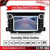 Hl-8837GB Android 5.1 1.6 GHz coche DVD GPS para Smart Fortwo coche audio