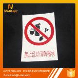 사려깊은 플라스틱 PVC 스티커 안전 경고 레벨