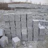 屋外のための自然な花こう岩の石造りの舗装のタイル