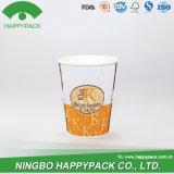 Бумажный стаканчик пульсации с подгонянным логосом