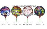 Воздушный шар венчания (SL-511)