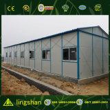 조립식 집 강제노동수용소 K 집