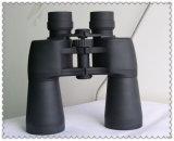 Marina binocular 7 * 50 No prueba del agua del logotipo Nikula