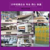 中国の健全で堅く多彩な板紙箱の波形の箱の製造業者