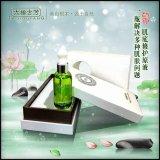 Luxuxkosmetik-verpackender Papierkasten mit Einlage