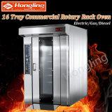 Horno rotatorio diesel del estante del gas eléctrico para el equipo comercial de la panadería