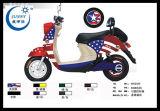 Produtos novos quentes para o triciclo 2015 elétrico