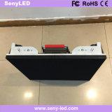 Vídeo al aire libre de interior P5.95 que hace publicidad de la visualización de LED de alquiler (portable)