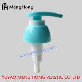 Pompa di plastica variopinta della lozione
