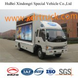 11,5cbm JAC New Design Advertising Truck