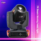 Оптовый свет светлого этапа луча СИД 230W Sharpy 7r Moving головной (A230GS)