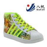 多彩な上部デザインBf161059の標準的なスケートの靴