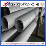 A melhor tubulação de aço inoxidável de venda 316 316L 430