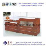 사무실 회의장 MDF 회의 테이블 책상 (RD-004#)