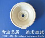 Plastic Fles, Plastic Deel. Plastic Producten