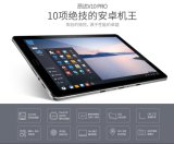 2.4G + 5.0g Dual WiFi 10.1 Inch2560 * 1600 IPS Laminage complet Ogs Tp Screen Fingerprint Dual OS Tablet PC Onda V10 PRO