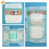 Antingの布の綿はBacksheetの使い捨て可能な赤ん坊のおむつを好む
