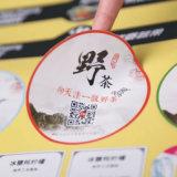Fabriek van de Stickers van de Douane van het Document van kraftpapier de Goedkope Vinyl Zelfklevende