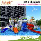 O vaqueiro de Guangzhou caçoa o campo de jogos da água do vidro de fibra para o parque de diversões