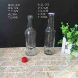 280ml高品質金属のふたが付いている円形の気密のガラスジュースの飲料のびん
