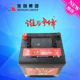 Batterie de voiture d'acide de plomb automatique exempte d'entretien de Dongjin 75D23 (12V60AH)
