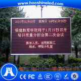 Economia de energia P10 SMD3528 Red Color Outdoor Mobile LED Screen