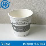 Tazas de papel disponibles del color amarillento para la consumición caliente del café