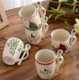 花デザイン磁器のコーヒー・マグの白い磁器のマグ