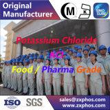 カリウムの塩化物の食品等級