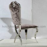 椅子を食事するファブリックが付いている標準的な様式部屋の家具のステンレス鋼フレーム