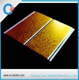装飾の物質的なプラスチックは200/250mm PVC天井板の壁パネルをタイルを張る