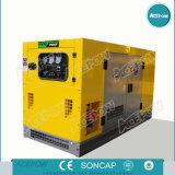 тепловозный комплект генератора энергии 65kVA