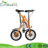 14 인치 단 하나 속도 포켓 자전거 알루미늄 합금 접히는 자전거